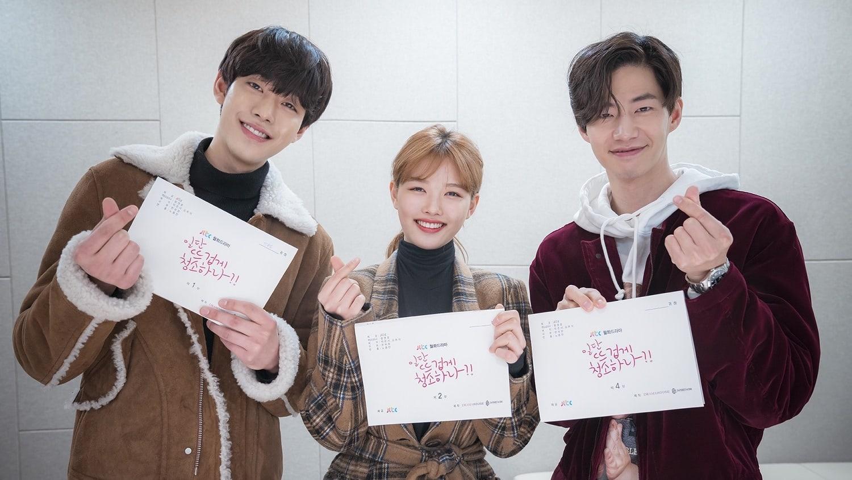 Ahn Hyo Seop, Kim Yoo Jung, And Song Jae Rim's Upcoming Drama Holds First Script Reading