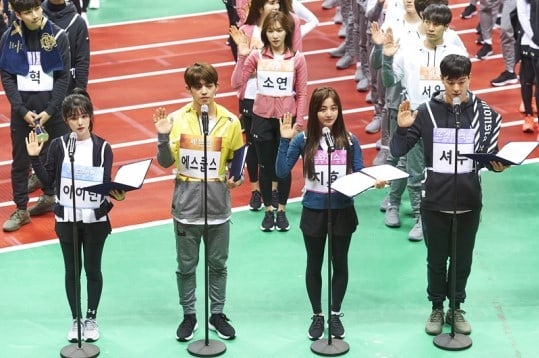 """2018 Idol Star Athletics Championships"" Confirms Broadcast Schedule"