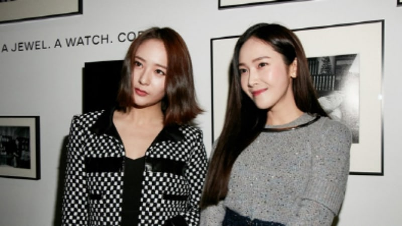 f(x)'s Krystal Shares What She Envies About Her Sister Jessica