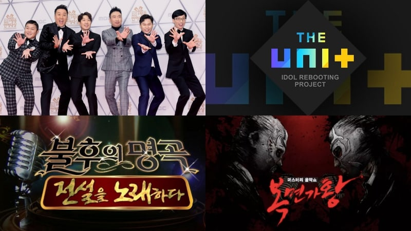 Here Are The Shows Canceled Or Rescheduled This Weekend Due To 2018 PyeongChang Olympics