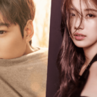 Update: Lee Min Ho And Suzy Deny They Are Dating