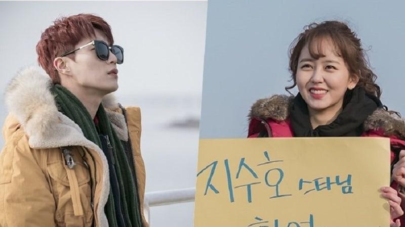 "Yoon Doojoon, Kim So Hyun, And More Have Fun By The Sea For ""Radio Romance"""