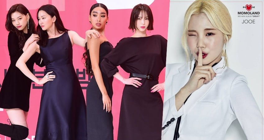 """MOMOLAND's JooE To Join """"Get It Beauty 2018"""" As MC"""