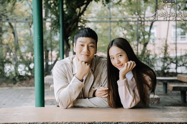Park Hae Soo Talks About Acting With f(x)'s Krystal