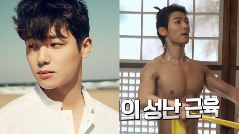 CNBLUE's Kang Min Hyuk Talks About Getting Fit For His First Historical Movie