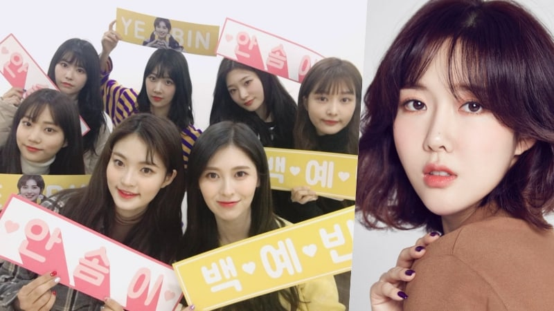 "DIA And Former Member Seunghee To Attend ""The Unit"" Final To Support Yebin And Somyi"