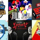 MBC Reveals Lineup Of 2018 Lunar New Year Special Variety Programs