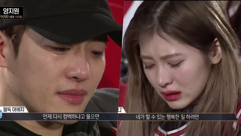 "Watch: ""The Unit"" Contestants Break Down In Tears After Seeing Their Family's Messages"