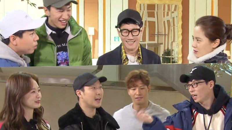 """Watch: """"Running Man"""" Cast Faces Betrayal And Torture On Jeju Island In New Preview"""