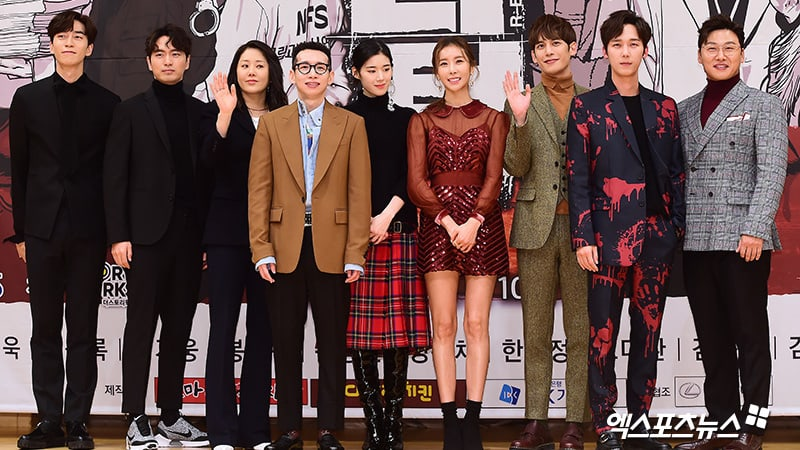 """""""Return"""" Resumes Filming Despite Ongoing Talks Over Go Hyun Jung's Character"""