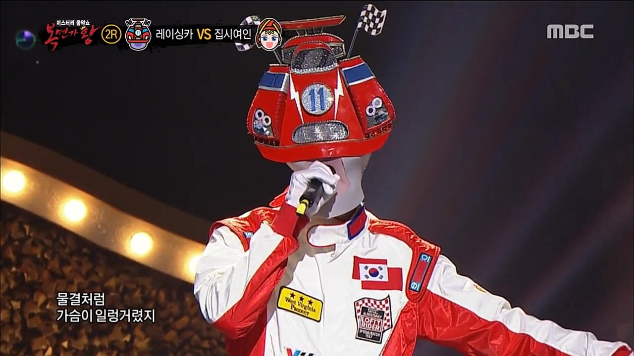 """Main Vocalist Of Idol Group Whose Recent Release Swept The Charts Wows On """"King Of Masked Singer"""""""