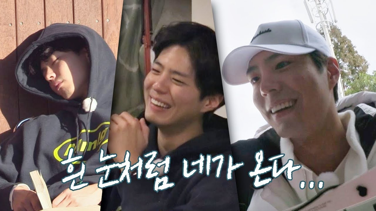 """Watch: Park Bo Gum Shines In New Teaser For Appearance On """"Hyori's Homestay 2"""""""