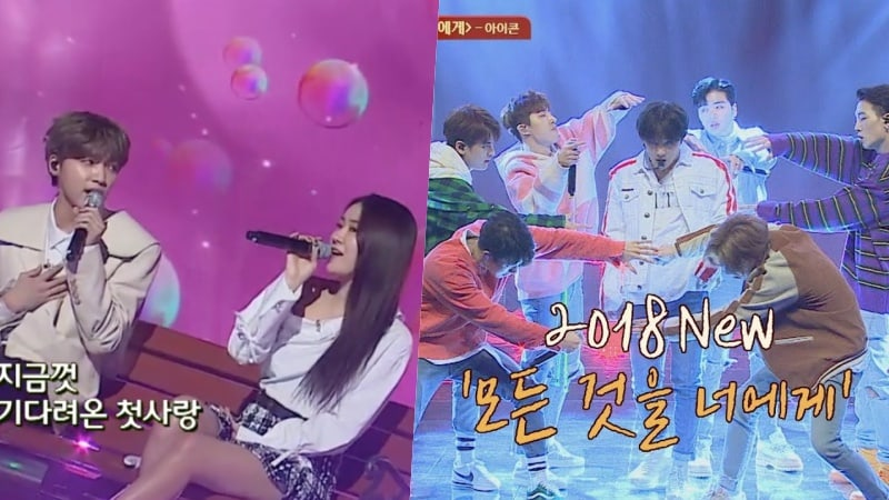 """Watch: Jeong Sewoon, Soyou, And iKON Put Their Own Spin On 2000s Hits For """"Sugar Man 2"""""""