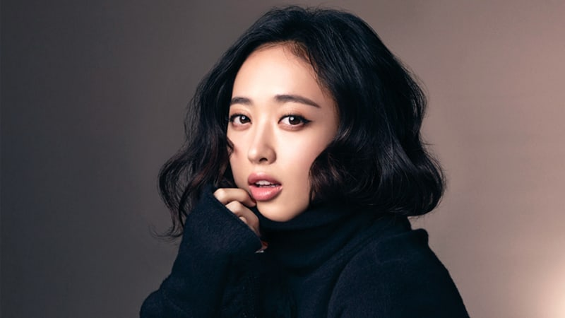 "Kim Min Jung In Talks To Replace Kim Sa Rang In ""Mr. Sunshine"""