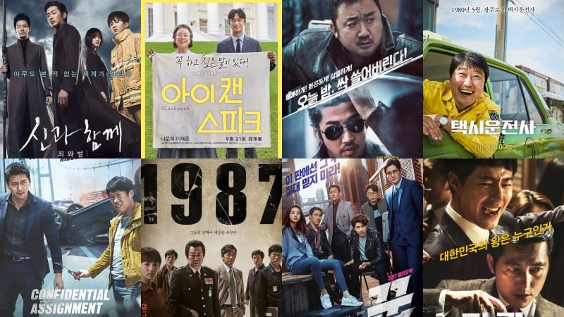 2017 Statistics Reveal Lack Of Female Directors And Female Leads In Korean Films