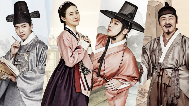 Image result for The Princess and the Matchmaker (2018)