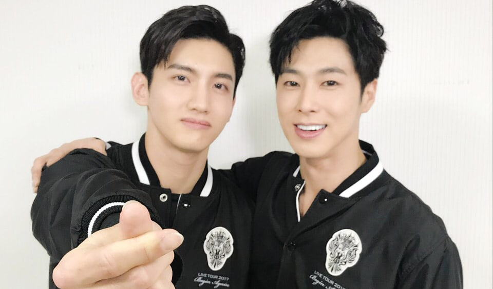 """TVXQ In Talks To Make First-Ever Reality Show Appearance Through MBC's """"I Live Alone"""""""