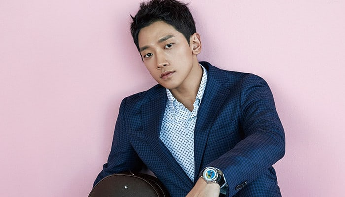 Rain Confirmed To Star In New JTBC Action Drama