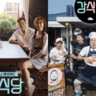 "PD Na Young Suk Addresses If There Will Be More Seasons Of ""Youn's Kitchen"" And ""Kang's Kitchen"""