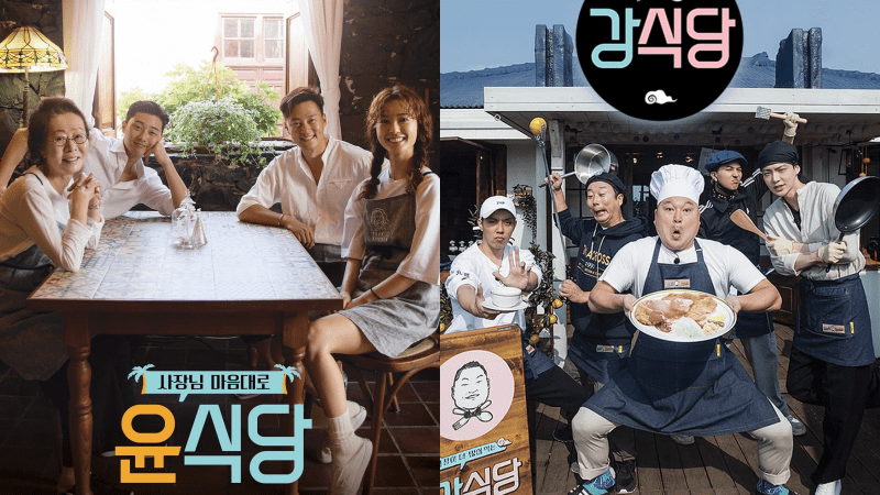 """PD Na Young Suk Addresses If There Will Be More Seasons Of """"Youn's Kitchen"""" And """"Kang's Kitchen"""""""