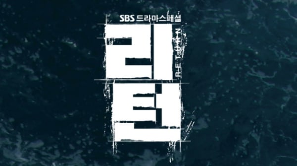 "KCSC Requests ""Return"" To Change Content Rating Due To Brutal And Unethical Scenes"