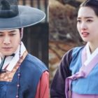 "Joo Sang Wook And Jin Se Yeon Are In Completely Opposite Situations In New ""Grand Prince"" Stills"