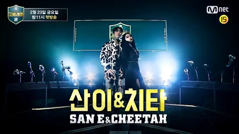 "Watch: ""High School Rapper 2"" Mentors Show Their Overflowing Confidence In New Teasers"