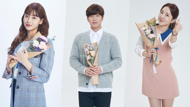 "Cast Of ""Cheese In The Trap"" Movie Gifts Fans With Valentine's Day Photos"