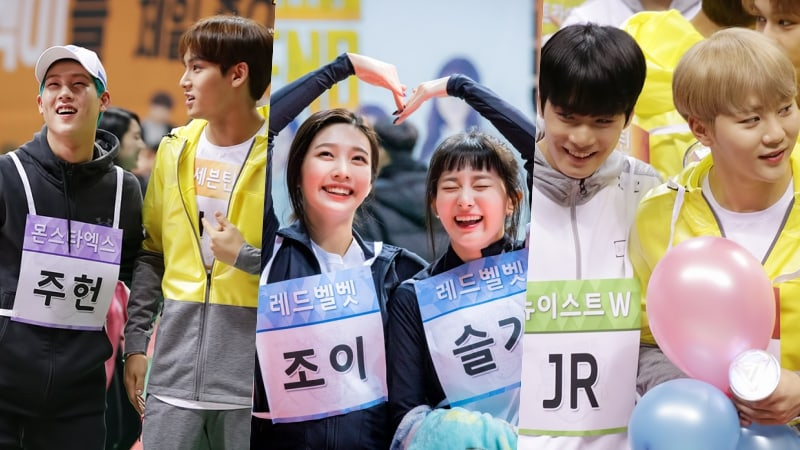"Idols Show Off Their Close Friendships In Photos From ""2018 Idol Star Athletics Championships"""