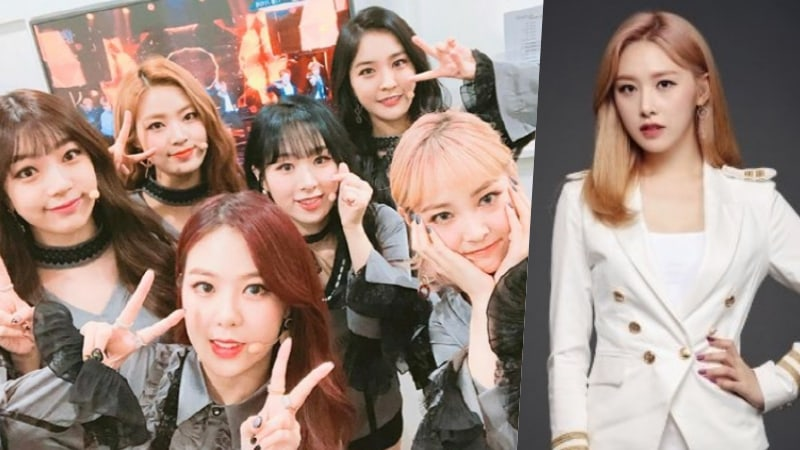"SONAMOO Members Talk About Euijin And Her Success On ""The Unit"""