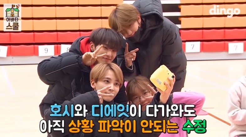 Watch: SEVENTEEN Surprises High School Girls With Hilarious Hidden Camera Event