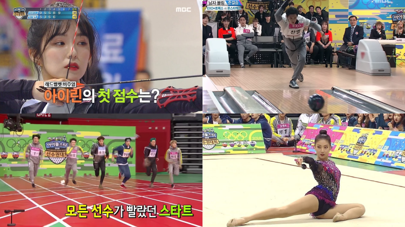 """2018 Idol Star Athletics Championships"" Records Decent Viewership Ratings During 1st Day"