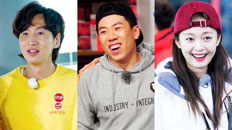 Lee Kwang Soo And Yang Se Chan Show Support For Jun So Min