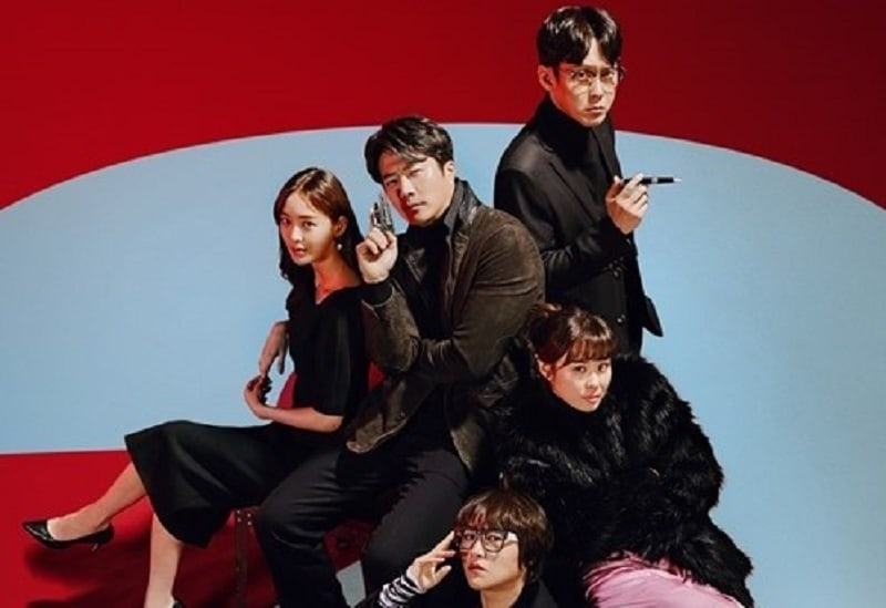 """Mystery Queen 2"" Unveils Charismatic Poster Of Main Cast"