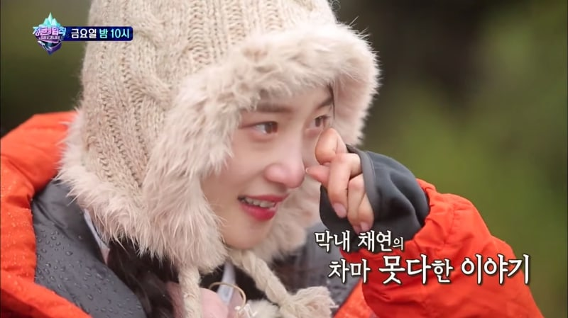 DIA's Jung Chaeyeon Sheds Tears While Talking About Not Being Able To See Her Parents