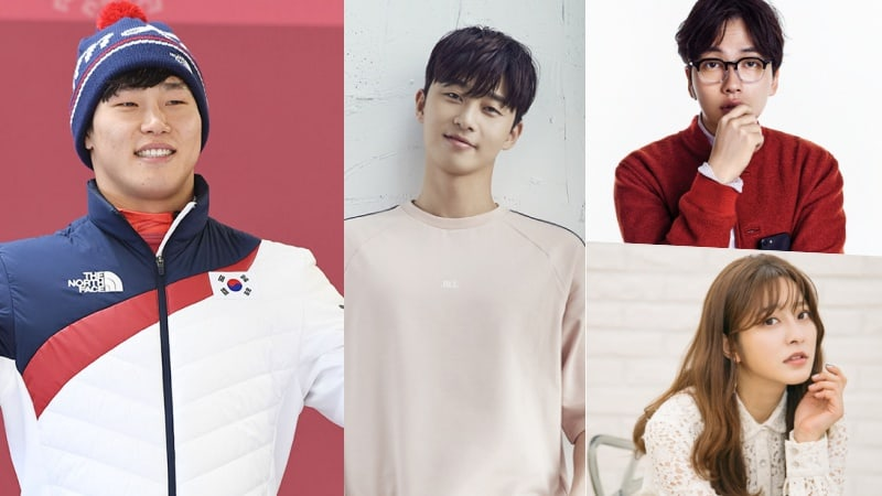 Celebrities Congratulate Yun Sung Bin On Becoming 1st Asian To Win Gold Medal In Olympics Sliding Event