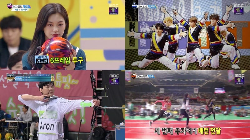 "Results For The 2nd Day Of MBC's ""2018 Idol Star Athletics Championships"""
