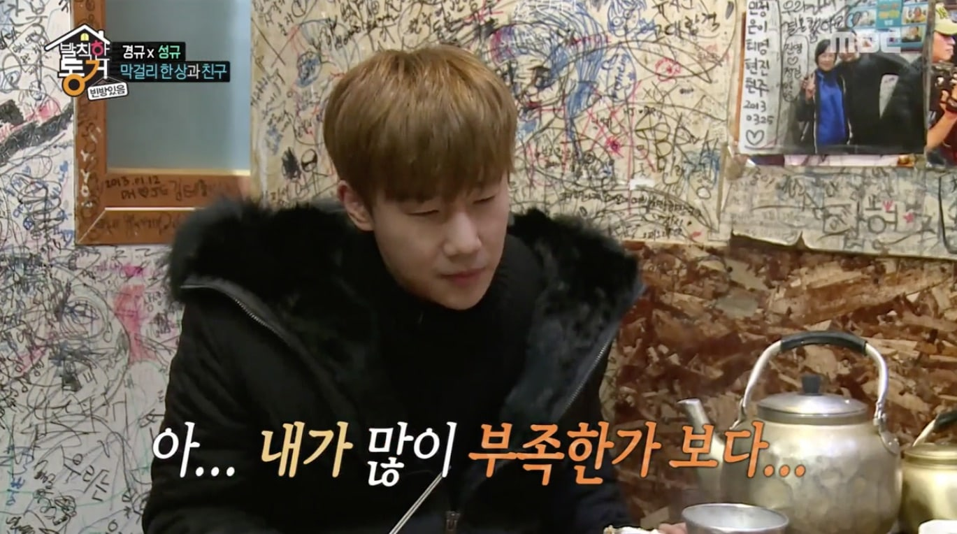 Sunggyu Confesses He Used To Blame Himself For INFINITE's Initial Lack Of Success