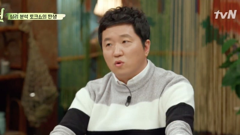 Jung Hyung Don Opens Up About His Experience With Anxiety Disorder