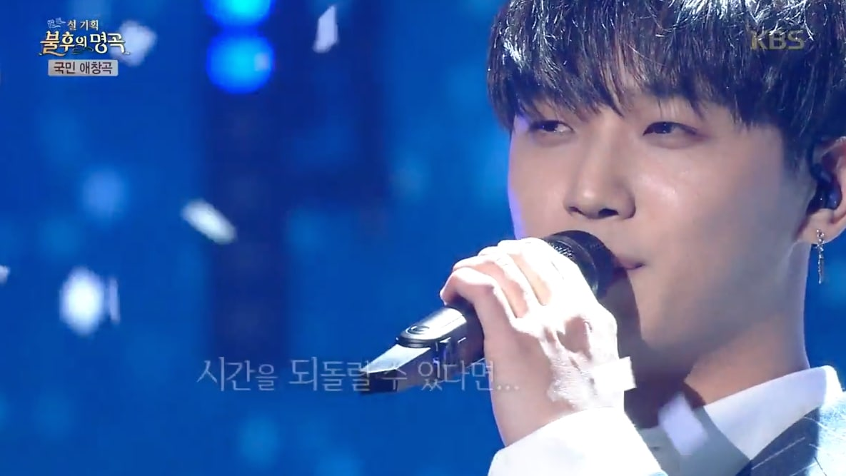 "Watch: BTOB's Hyunsik Blows Away Audience With First Solo Performance On ""Immortal Songs"""