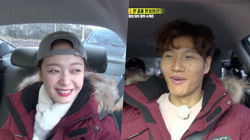 """Jun So Min And Kim Jong Kook Open Up About Past Loves In """"Running Man"""""""