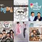 Weekend Shows Canceled Or Reorganized This Weekend Due To Olympics And Lunar New Year