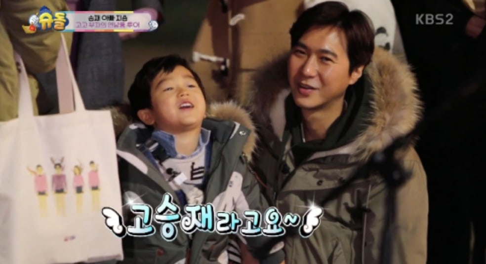 "Seungjae Impresses His Dad Go Ji Yong By Knowing The Words To SECHSKIES's ""Couple"""
