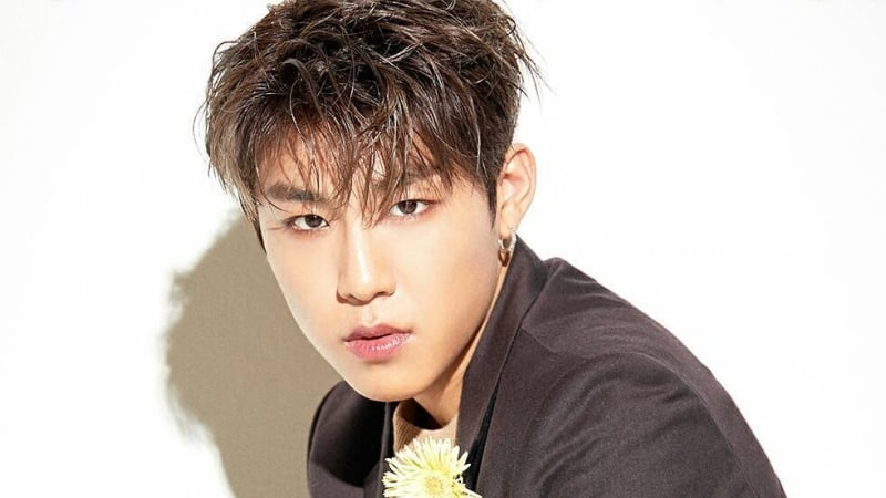 Wanna One's Park Woo Jin's Fans Donate To Children With Leukemia For His Graduation