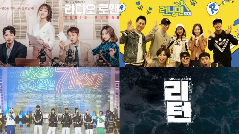 Shows Canceled Or Rescheduled This Week Due To 2018 PyeongChang Olympics