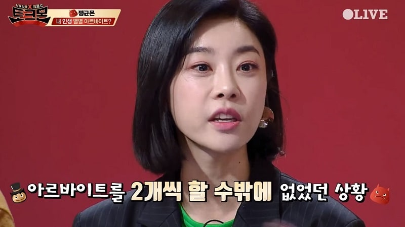 Girl's Day's Sojin Reveals And Explains Surprising Number Of Part-Time Jobs She's Held
