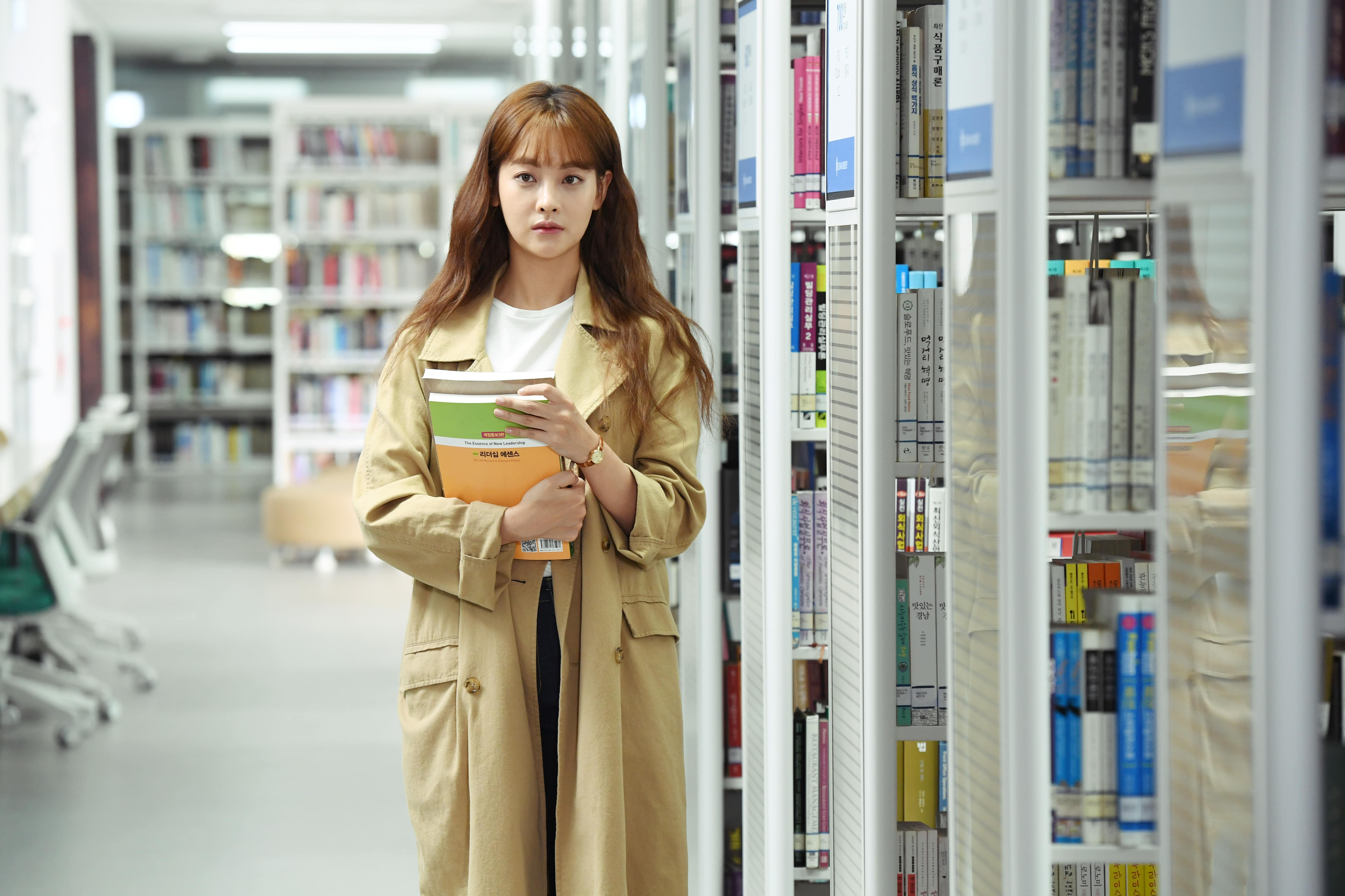 hong seol cheese in the trap