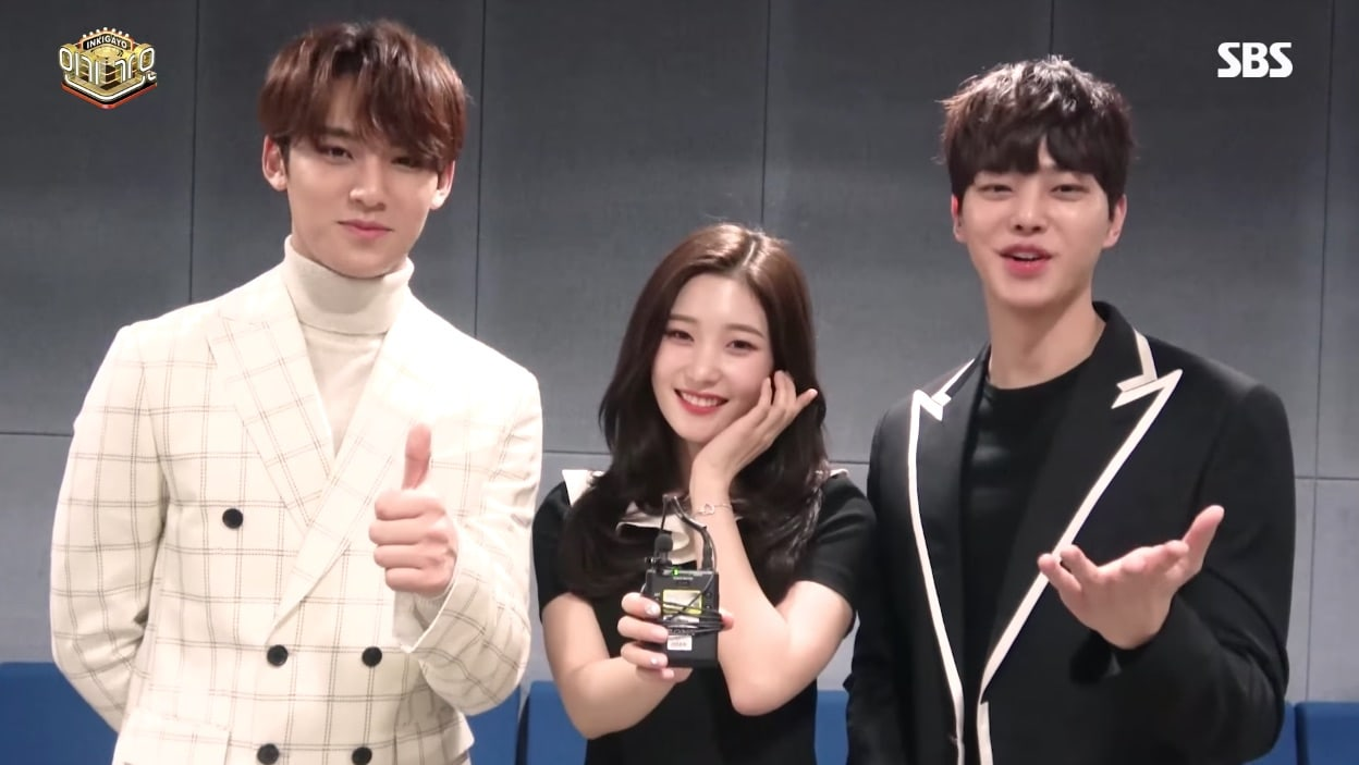 "Watch: SEVENTEEN's Mingyu, DIA's Jung Chaeyeon, And Song Kang Say Hello As New ""Inkigayo"" MCs"