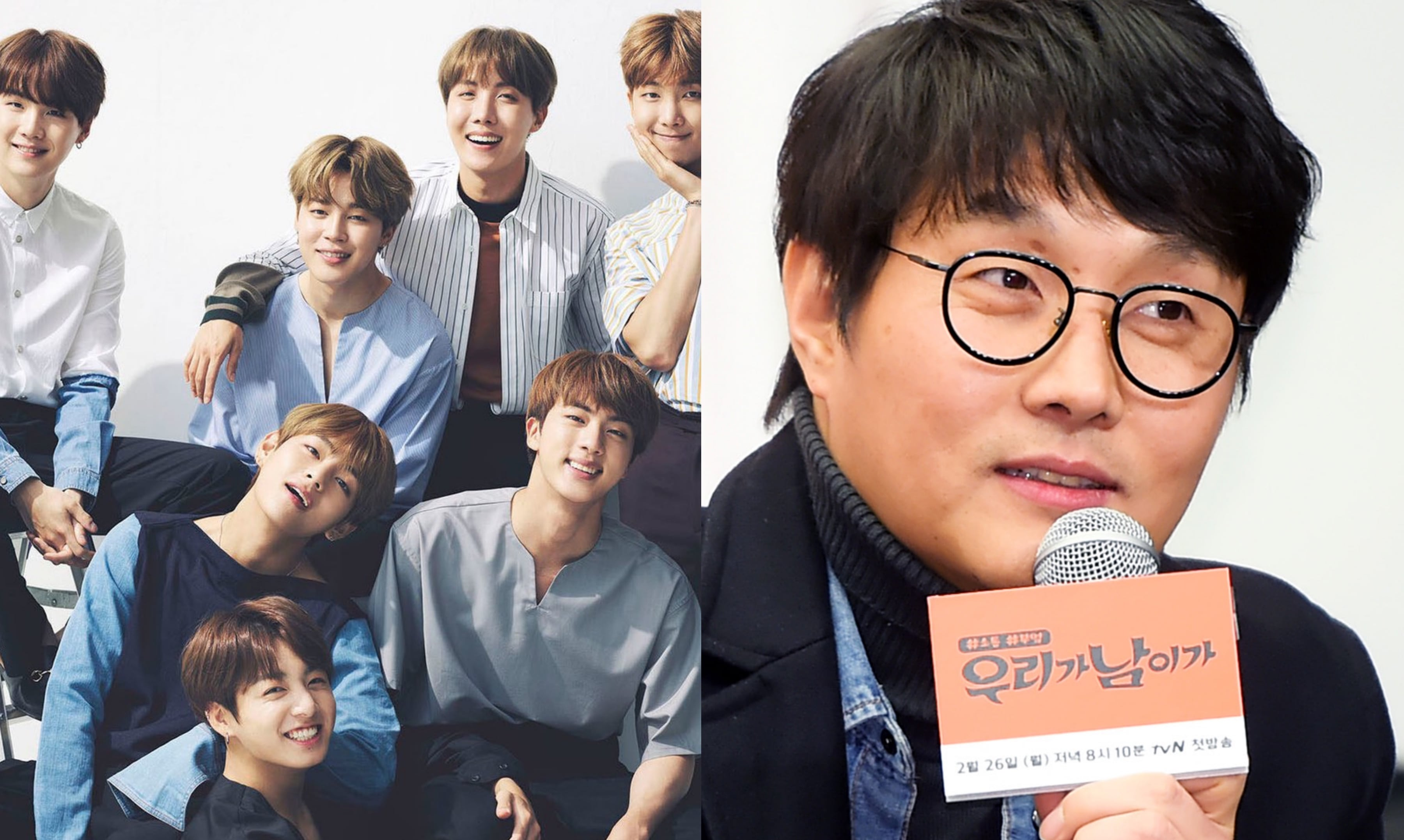 Producer Of New Variety Show Says The Concept Was Inspired By A BTS Song
