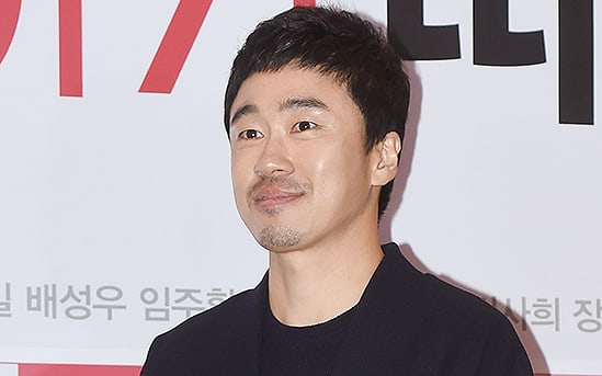 "Actor Jo Dal Hwan To Join The Cast Of ""Return"""